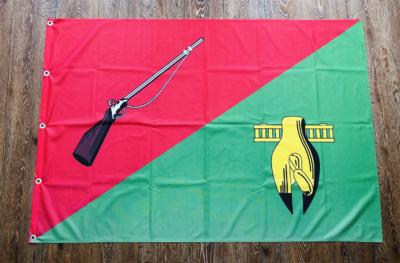 флаг-старого-оскола-в-Воронеже
