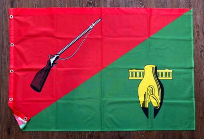 флаг-старого-оскола--в-Воронеже
