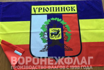 флаг-урюпинска-Воронежфлаг