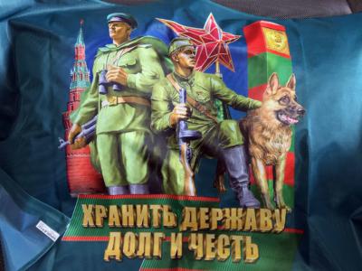 флаг-хранить-державу-долг-и-честь-в-Воронеже