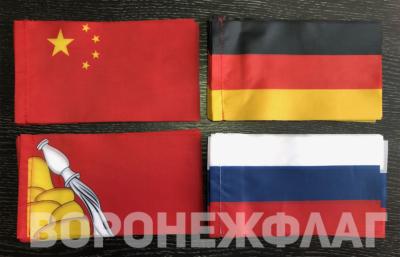 флажки-китая-германии-воронежской-области-воронеж