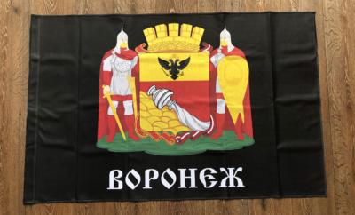 черный-флаг-Воронеж
