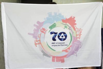 печать флагов для РОСАТОМ Воронеж